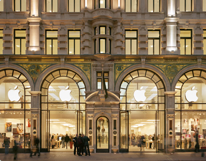 Apple World Apple Store in The World